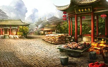 Ji Gong
