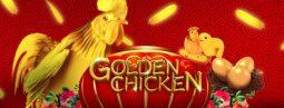 เล่นเกมส์สล็อตออนไลน์ Golden Chicken ฟรีเครดิต