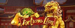 เล่นเกมส์สล็อตออนไลน์ Fortune Lion เครดิตฟรี