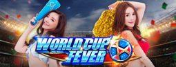 เล่นเกมส์สล็อตออนไลน์ World Cup Fever เครดิตฟรี