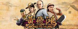 เล่นเกมส์สล็อต Wong Fei Hung ฟรีเครดิต