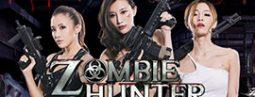 เล่นเกมส์สล็อต Zombie Hunter ฟรีเครดิต