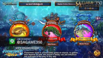 สูตรง่ายๆในการเอาชนะเกมส์ยิงปลา SA GAMING