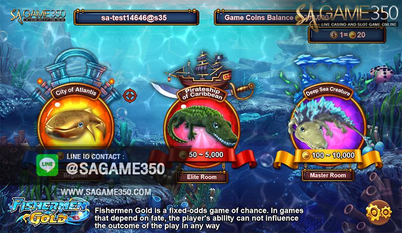 หน้าก่อนเข้าเกมส์ยิงปลา Fishermen Gold
