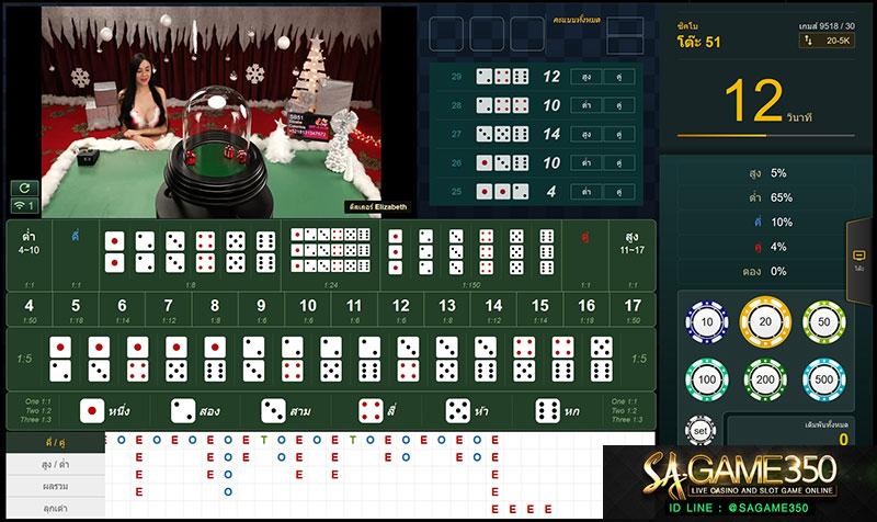 ไฮโล AE Casino